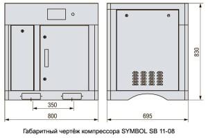SB_11-08_Plan