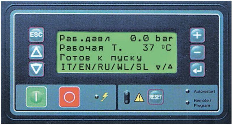 Компрессоры GENESIS и FORMULA в стандартной комплектации оснащаются интеллектуальными электронными блоками управления MC2.